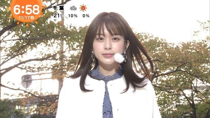 2018年11月17日沖田愛加の画像04枚目