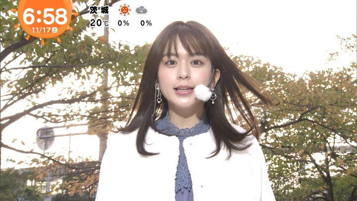 2018年11月17日沖田愛加の画像05枚目