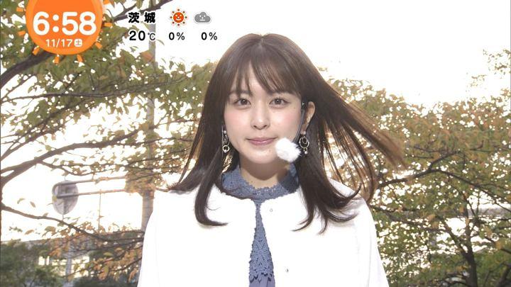 2018年11月17日沖田愛加の画像06枚目