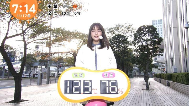 2018年11月17日沖田愛加の画像07枚目