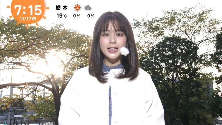 2018年11月17日沖田愛加の画像08枚目