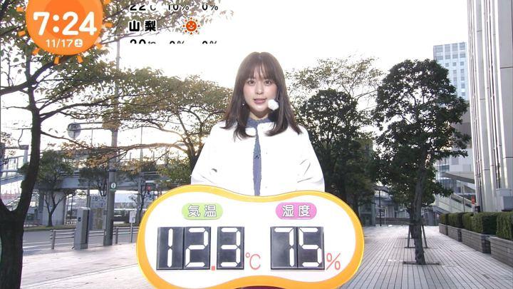 2018年11月17日沖田愛加の画像09枚目