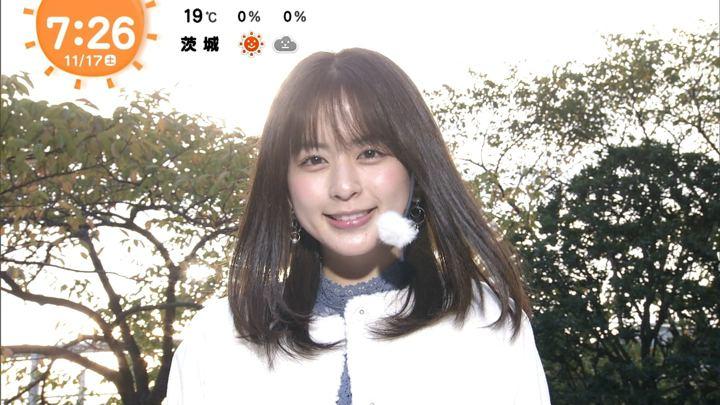 2018年11月17日沖田愛加の画像10枚目