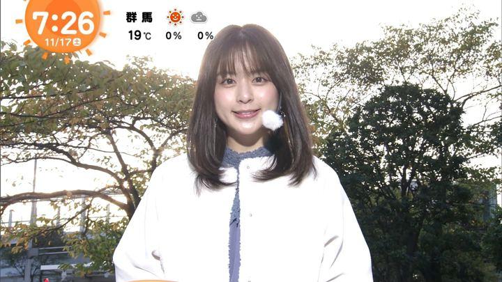 2018年11月17日沖田愛加の画像11枚目