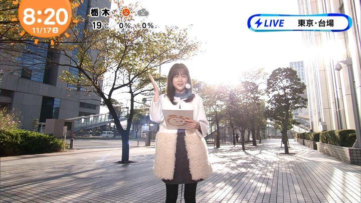 2018年11月17日沖田愛加の画像12枚目
