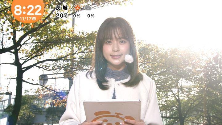 2018年11月17日沖田愛加の画像13枚目