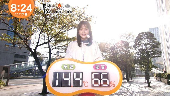 2018年11月17日沖田愛加の画像15枚目