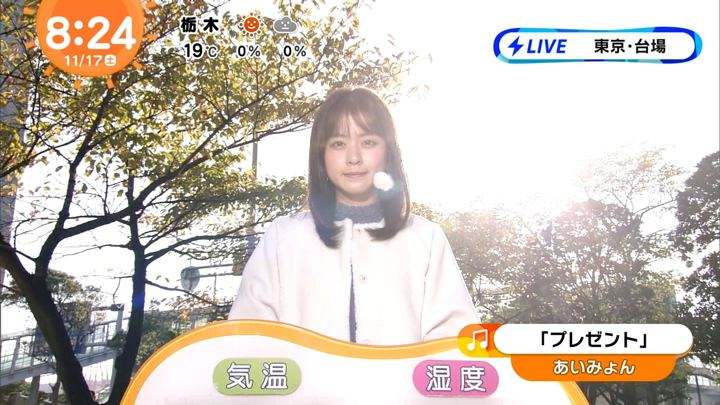 2018年11月17日沖田愛加の画像16枚目
