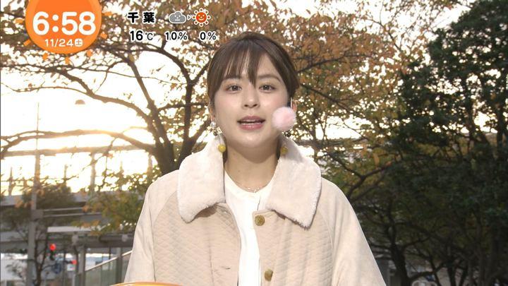 2018年11月24日沖田愛加の画像02枚目