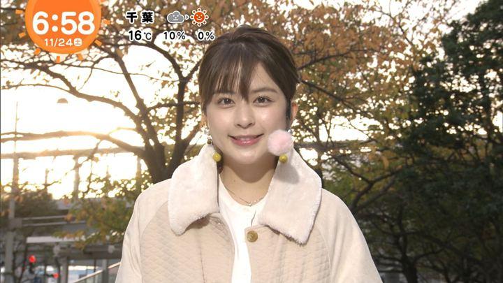 2018年11月24日沖田愛加の画像03枚目