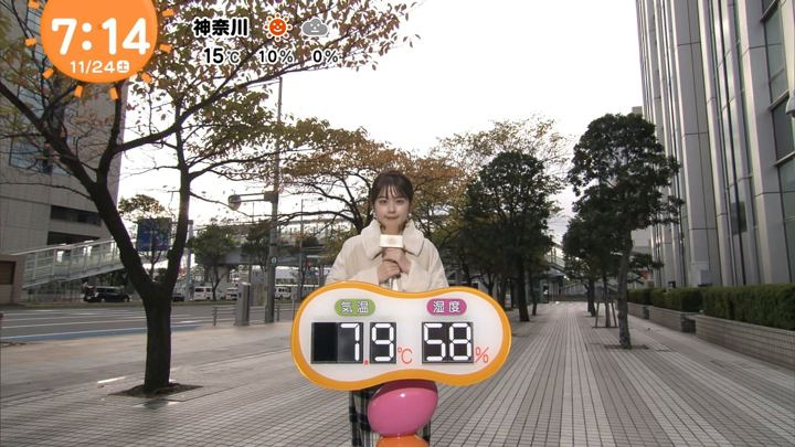 2018年11月24日沖田愛加の画像04枚目