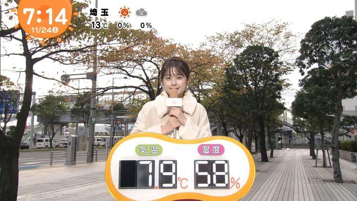 2018年11月24日沖田愛加の画像05枚目