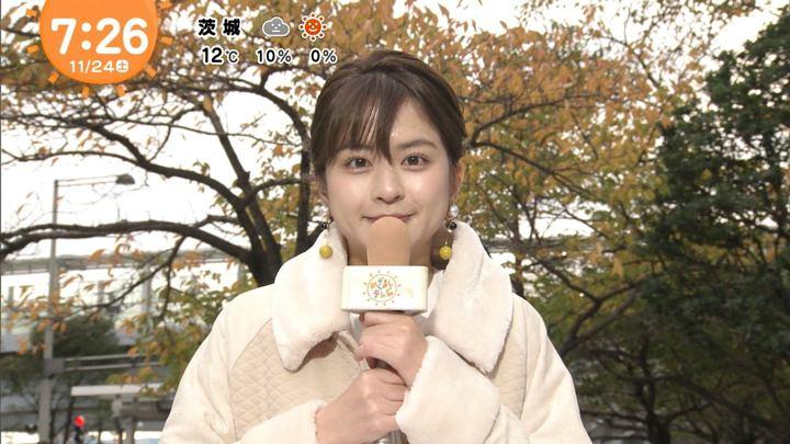 2018年11月24日沖田愛加の画像08枚目