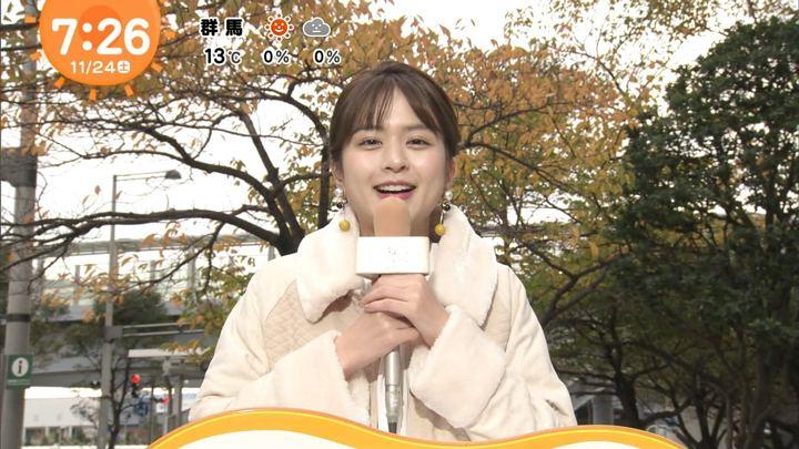 2018年11月24日沖田愛加の画像09枚目