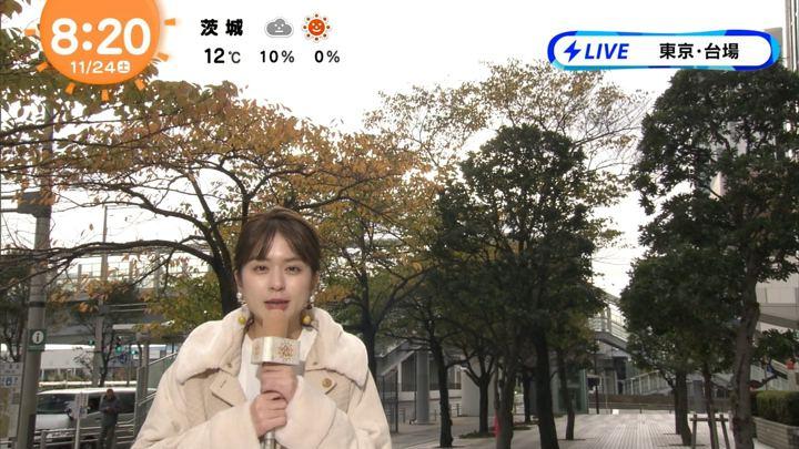 2018年11月24日沖田愛加の画像10枚目