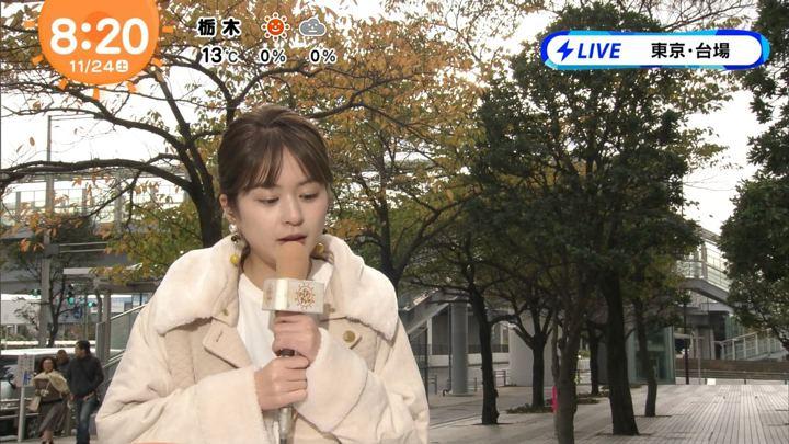 2018年11月24日沖田愛加の画像12枚目