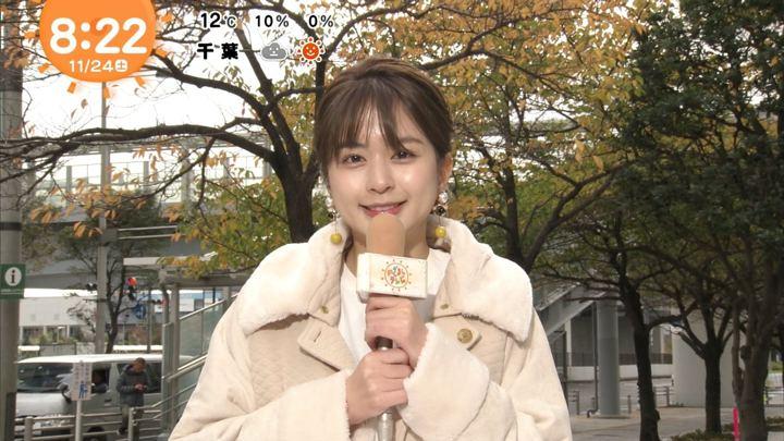 2018年11月24日沖田愛加の画像13枚目