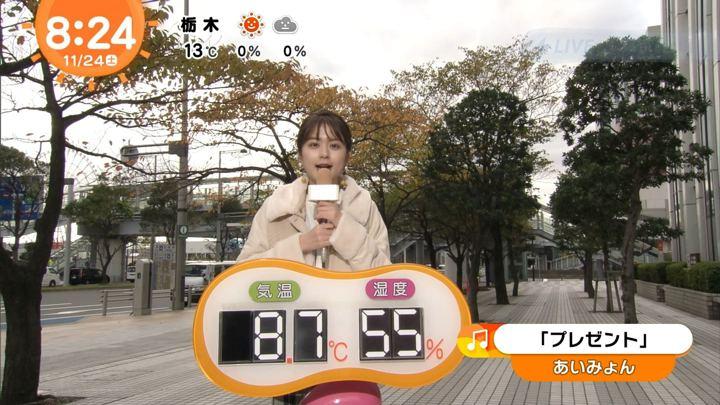 2018年11月24日沖田愛加の画像14枚目