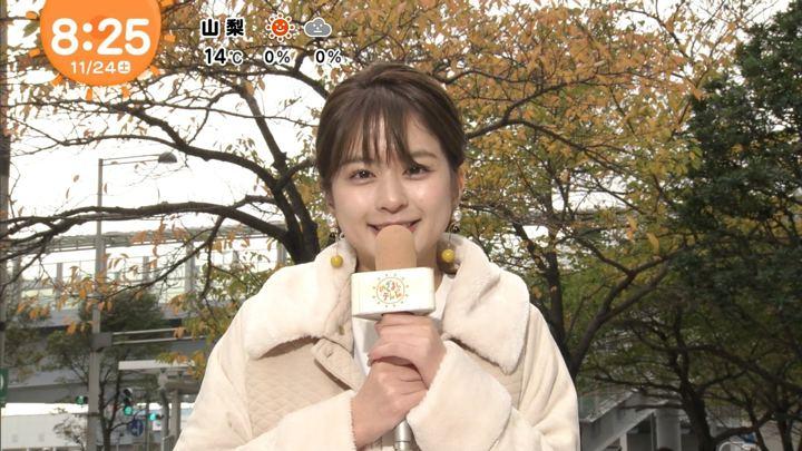 2018年11月24日沖田愛加の画像15枚目