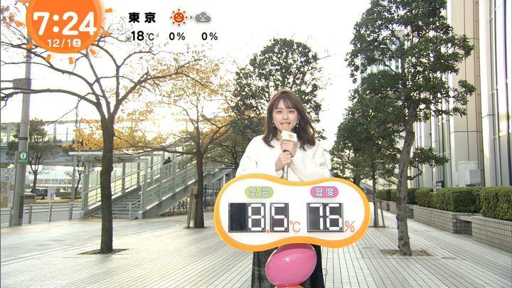 2018年12月01日沖田愛加の画像08枚目