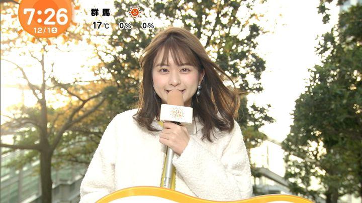 2018年12月01日沖田愛加の画像13枚目