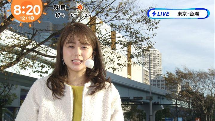 2018年12月01日沖田愛加の画像14枚目