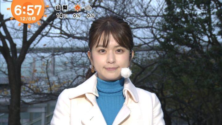 2018年12月08日沖田愛加の画像01枚目