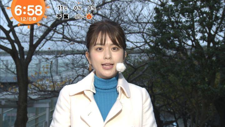 2018年12月08日沖田愛加の画像04枚目