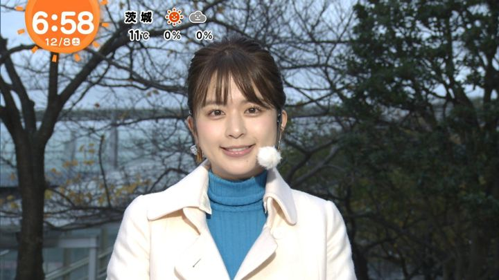 2018年12月08日沖田愛加の画像05枚目
