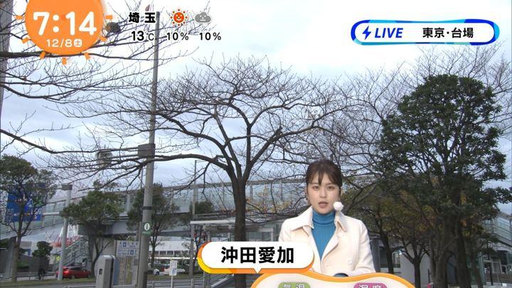 2018年12月08日沖田愛加の画像06枚目
