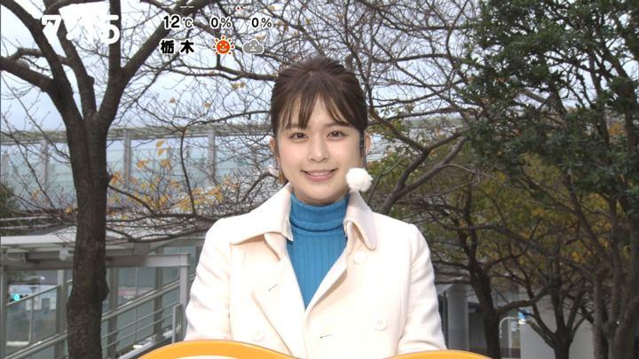 2018年12月08日沖田愛加の画像08枚目