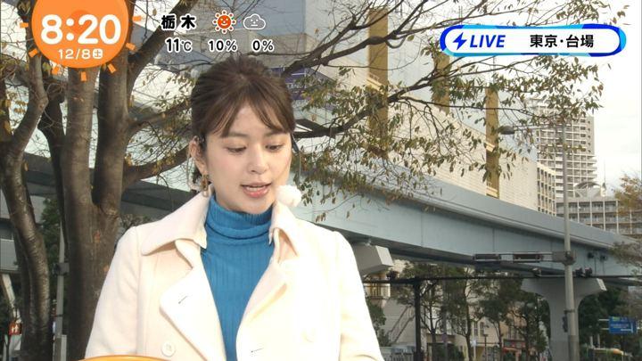 2018年12月08日沖田愛加の画像14枚目