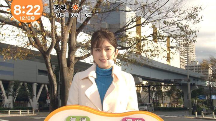 2018年12月08日沖田愛加の画像15枚目