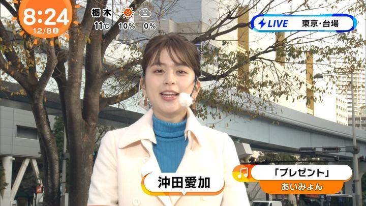 2018年12月08日沖田愛加の画像16枚目