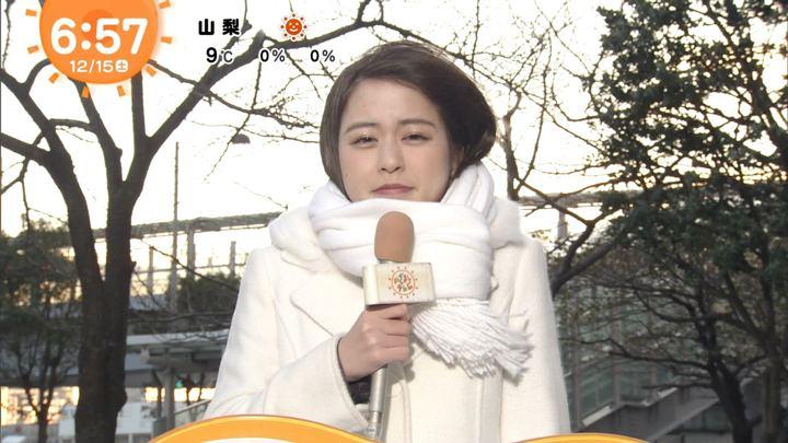 沖田愛加 めざましどようび (2018年12月15日放送 15枚)