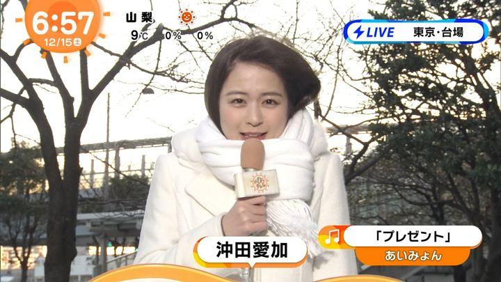 2018年12月15日沖田愛加の画像02枚目