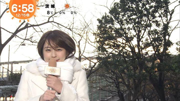 2018年12月15日沖田愛加の画像03枚目