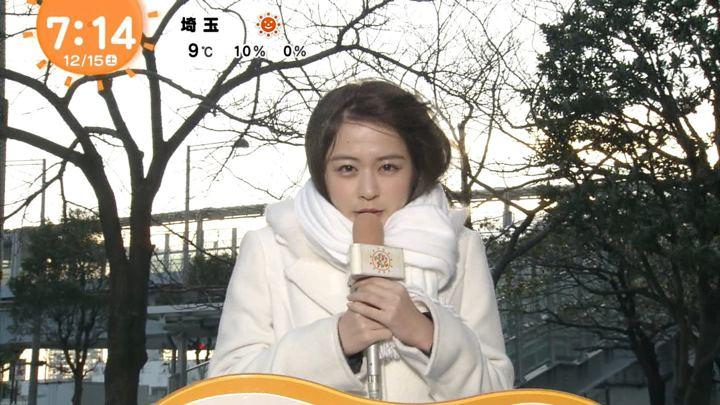 2018年12月15日沖田愛加の画像04枚目