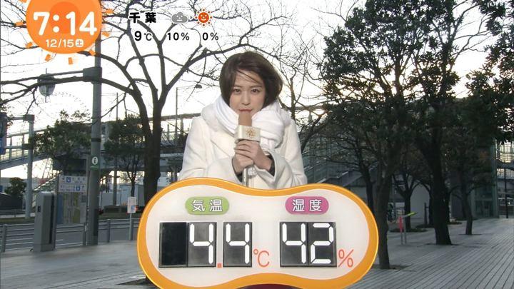 2018年12月15日沖田愛加の画像05枚目