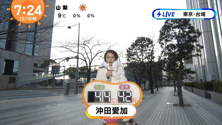 2018年12月15日沖田愛加の画像07枚目