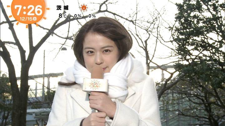 2018年12月15日沖田愛加の画像09枚目