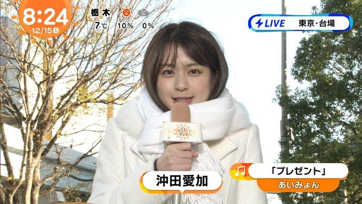2018年12月15日沖田愛加の画像13枚目