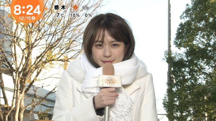 2018年12月15日沖田愛加の画像14枚目