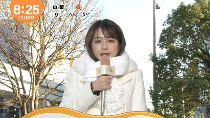 2018年12月15日沖田愛加の画像15枚目