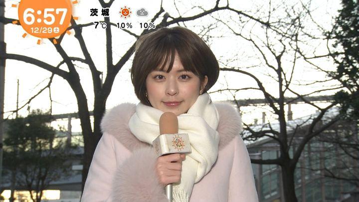 2018年12月29日沖田愛加の画像01枚目