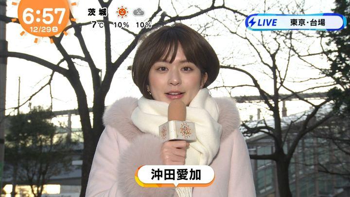 2018年12月29日沖田愛加の画像02枚目