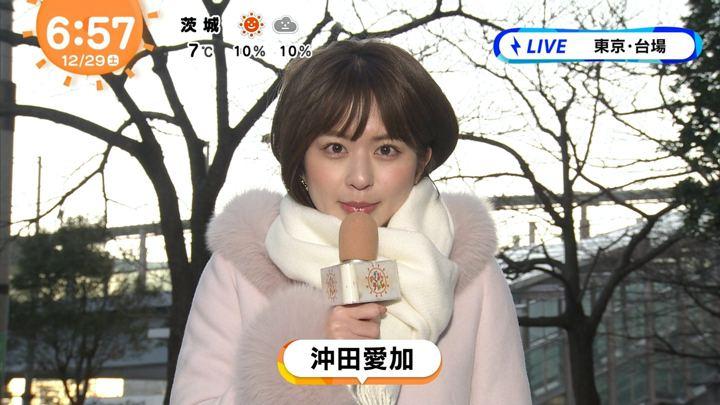 2018年12月29日沖田愛加の画像03枚目