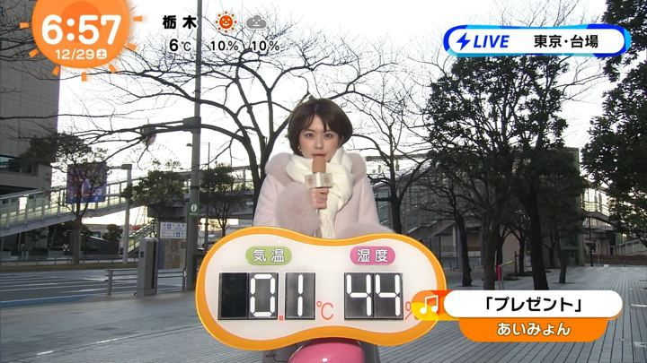 2018年12月29日沖田愛加の画像04枚目