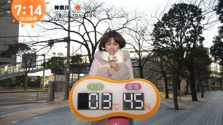 2018年12月29日沖田愛加の画像06枚目