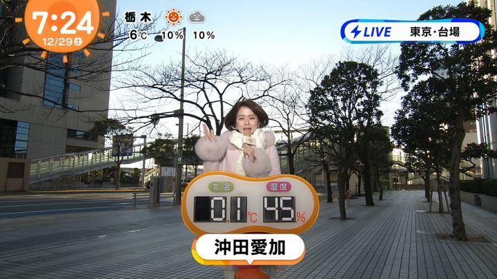2018年12月29日沖田愛加の画像08枚目
